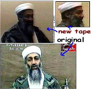 osama bin laden look alike. bush in laden look alike.