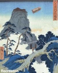 october 27  1180   japanese