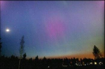 Luminous Sky Phenomenon Sighted Over Moscow, Russia ( May 3, 2021 ) Fiod