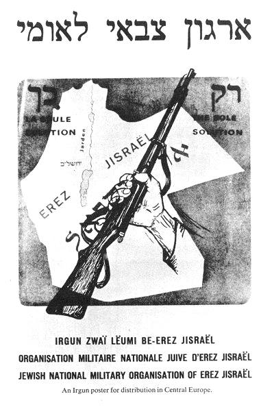 Dem 'Golden Boy' Rahm Emanuel - Son Of Living Terrorist