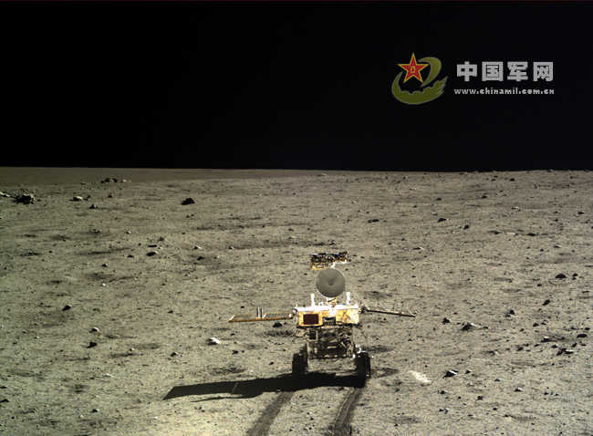 chinese moon mission latest in - photo #11
