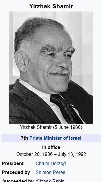 FireShot Screen Capture #109 - 'Yitzhak Shamir - Wikipedia' - en_wikipedia_org_wiki_Yitzhak_Shamir.jpg